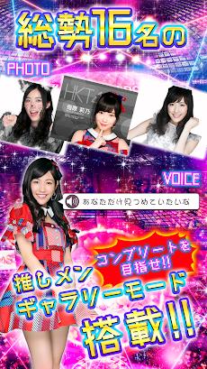 ぱちんこ AKB48-3 誇りの丘のおすすめ画像3