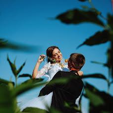 Wedding photographer Mariya Malaeva (MariyaMalaeva). Photo of 11.09.2017