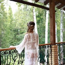Wedding photographer Katerina Monich (katemonich). Photo of 11.09.2017