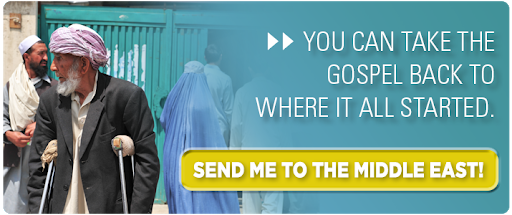 When a Muslim Dreams of a Missionary