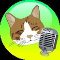 """Tradutor Falar Gato """"Brincadeira"""" (Simulador) icon"""