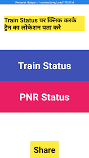 Live Train Location & Train Running Status - náhled