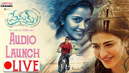 Telugu audio songs live