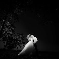 Fotógrafo de bodas Rita Szerdahelyi (szerdahelyirita). Foto del 15.11.2017