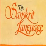 Learn Sanskrit Icon