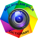 Malayalam Camera Dictionary icon