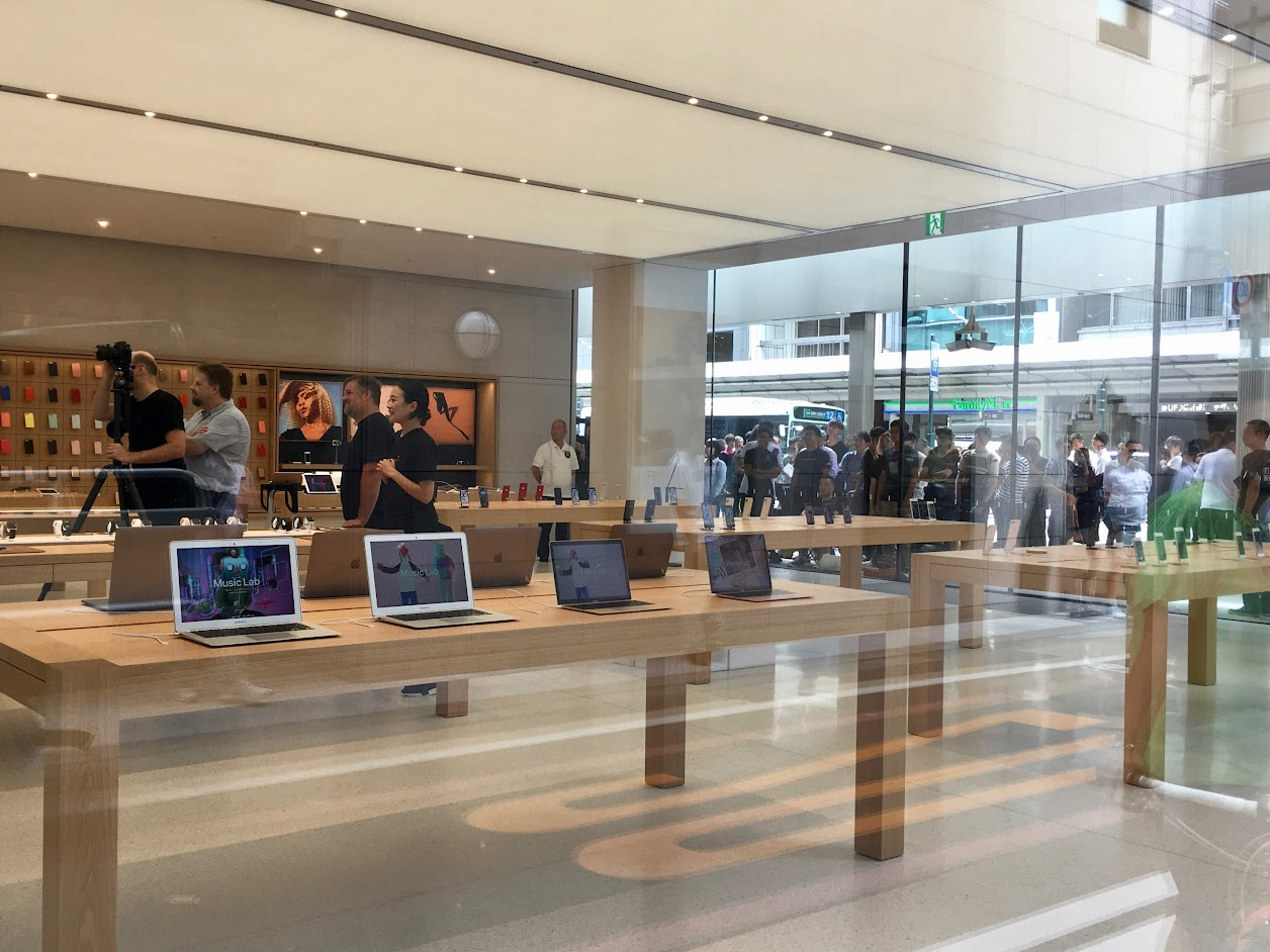 Apple Kyoto Grand Opening