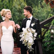 Wedding photographer Katya Trusova (KatyCoeur). Photo of 31.03.2017