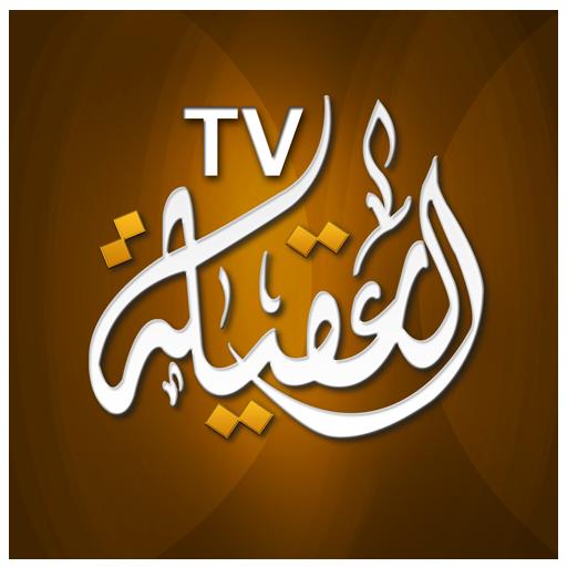 Alaqila TV