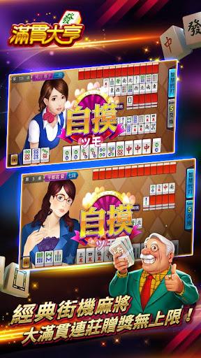 ManganDahen Casino screenshot 1