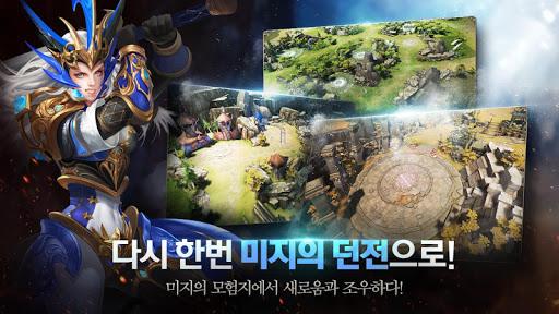 드래곤가드S for Kakao screenshot 1