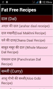 Fat Free Recipes [ in Hindi ] - náhled