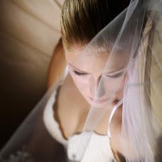 Wedding photographer Tatyana Khasanovich (KhasanovichTS). Photo of 09.08.2015