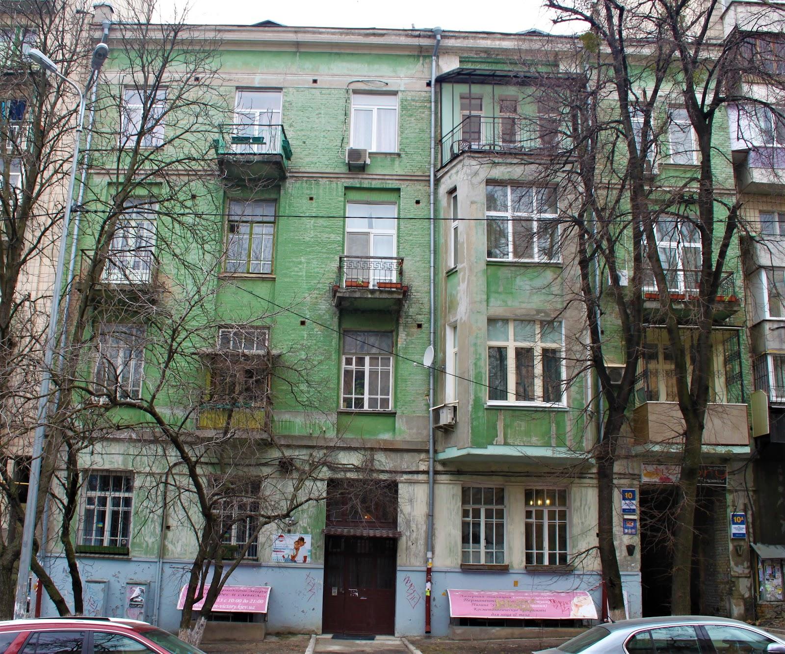 Будинок по вулиці Тарасівській, 10 (сучасний вигляд)