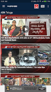 ABN AndhraJyothy screenshot 1