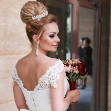 Wedding photographer Ekaterina Bogomolova (YekaterinaFoto). Photo of 08.08.2016