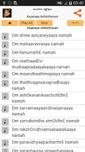 Anjaneya Ashtotharam - Telugu screenshot 3