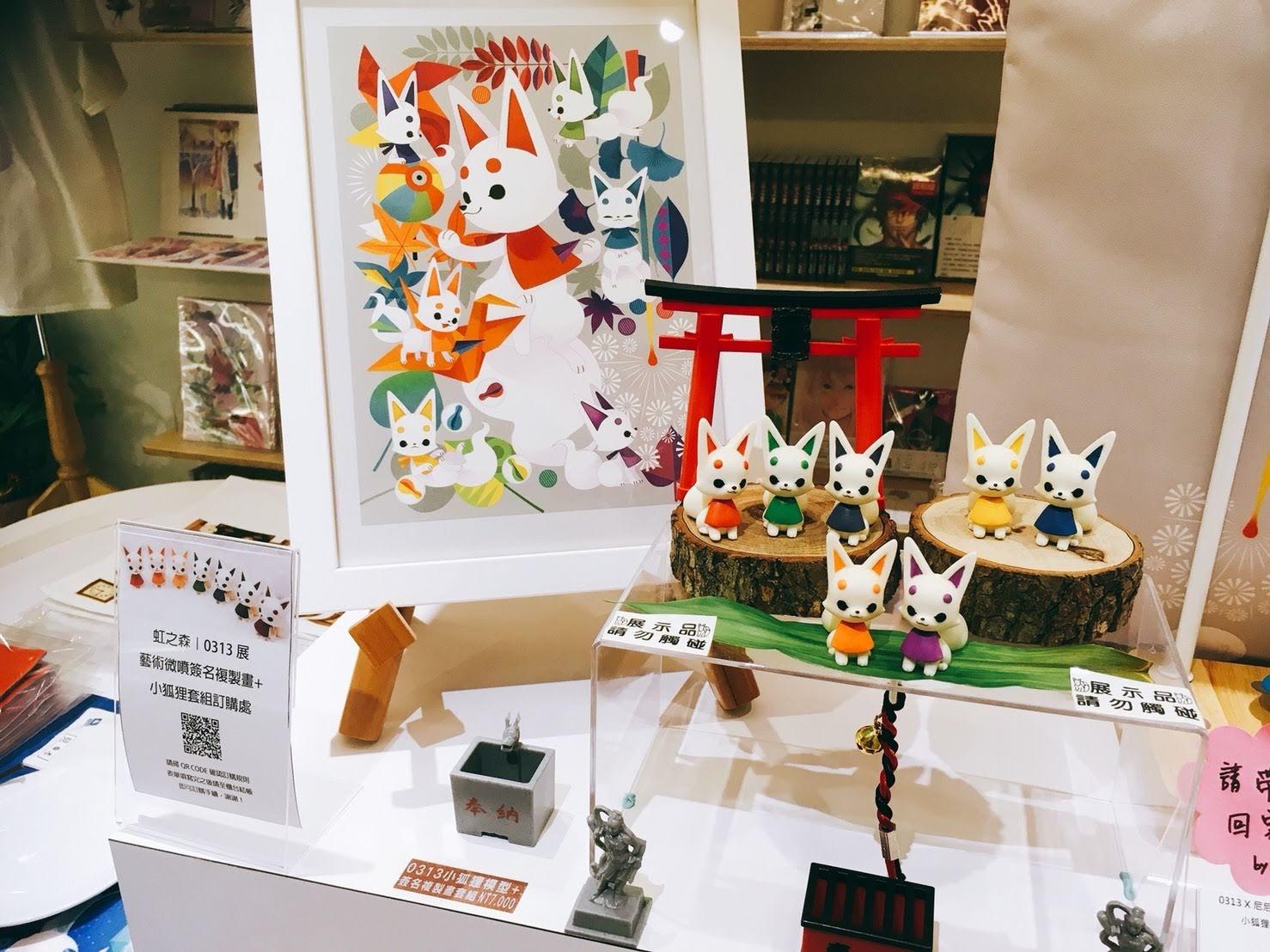 【迷迷訪問】日本超人氣可愛雜貨插畫家0313來台 鳳梨酥、台灣黑熊、石虎有機會入畫