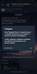 TeleNova ✪
