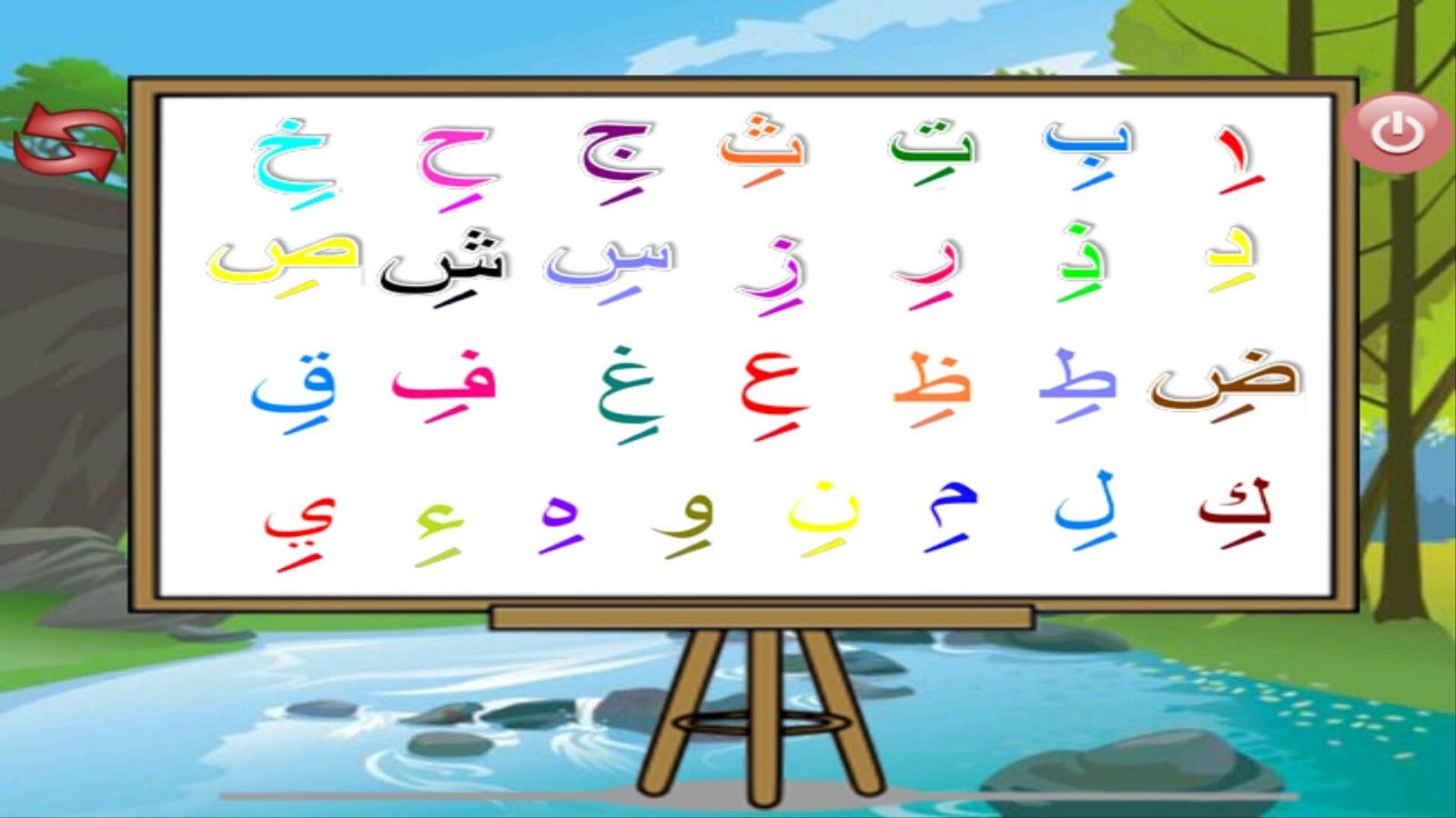Belajar Iqro Apl Android Di Google Play