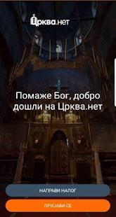 Crkva.net - náhled