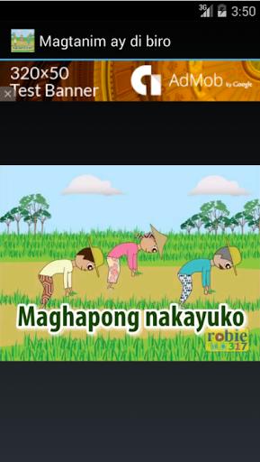 Pinoy Magtanim ay di biro