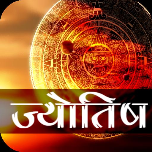 Meccs készítés hindi kundli