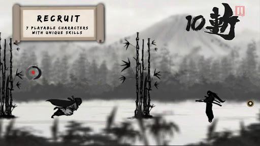 SumiKen : Ink Samurai Run 2.2 screenshots 4