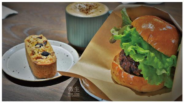 微生Float Dept.新竹老屋系列錯過飯糰遇見春節限定漢堡的實力派咖啡館