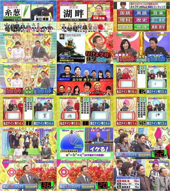 (TV-Variety)(720p) Cream Quiz Miracle 9 (Oya Shizuka) 161130
