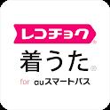 レコチョク 着うた(R) for au スマートパス icon