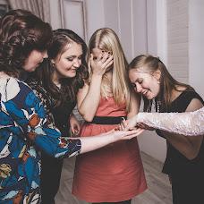 Wedding photographer Marina Skripkina (Skripckina). Photo of 27.01.2016