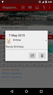 Singapore Calendar- screenshot thumbnail