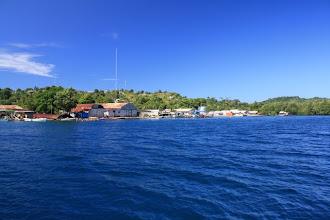 Photo: Gizo Waterfront