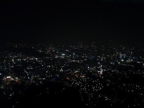 Photo: Before my tablet died, I was able to capture this image of Seoul from the N Seoul Tower.
