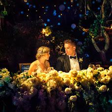 Wedding photographer Victoria Gladkova (VictoriaJack). Photo of 25.06.2018