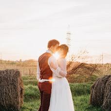 Photographe de mariage Katerina Semenova (ekse). Photo du 08.06.2018