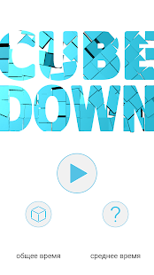 [Download CUBE DOWN for PC] Screenshot 1
