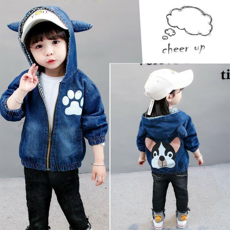 Najpiękniejsze kurtki dla niemowląt  - Sklep dziecięcy online AZUZA.eu 9