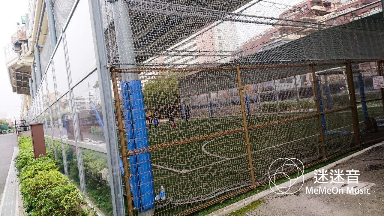 竪川河川敷公園室內足球場