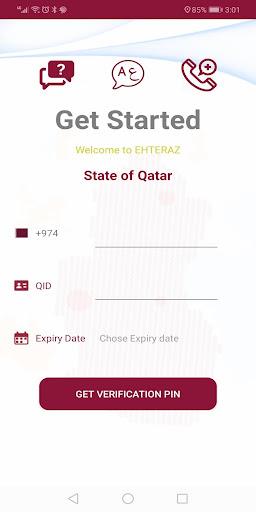 EHTERAZ screenshot 2