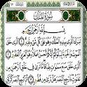 Surah Al-Mulk Audio icon