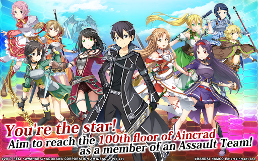 Sword Art Online: Integral Factor fond d'écran 1