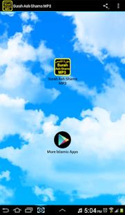 Surah Ash Shams MP3 - náhled