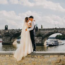 Wedding photographer Mariya Yamysheva (iamyshevaphoto). Photo of 02.04.2018