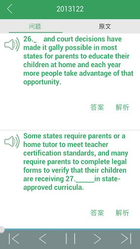 玩免費教育APP|下載六级听力 app不用錢|硬是要APP