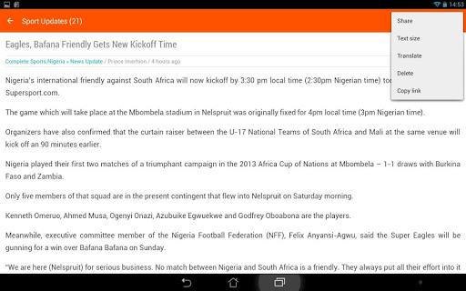 【免費新聞App】Sahara Reporters-APP點子