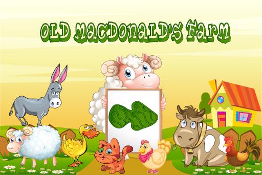 オールドマクドナルド農場