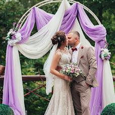 Wedding photographer Darina Zdorenko (gorodinskaj). Photo of 07.08.2018
