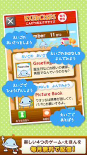 Waochi!English!School! - náhled